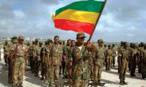 ethiopiangovernment042213